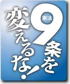 千葉県連絡会通信 2020/01月号